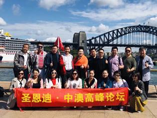 S&D CEO Vicki attends BBS china-australia summit 2018